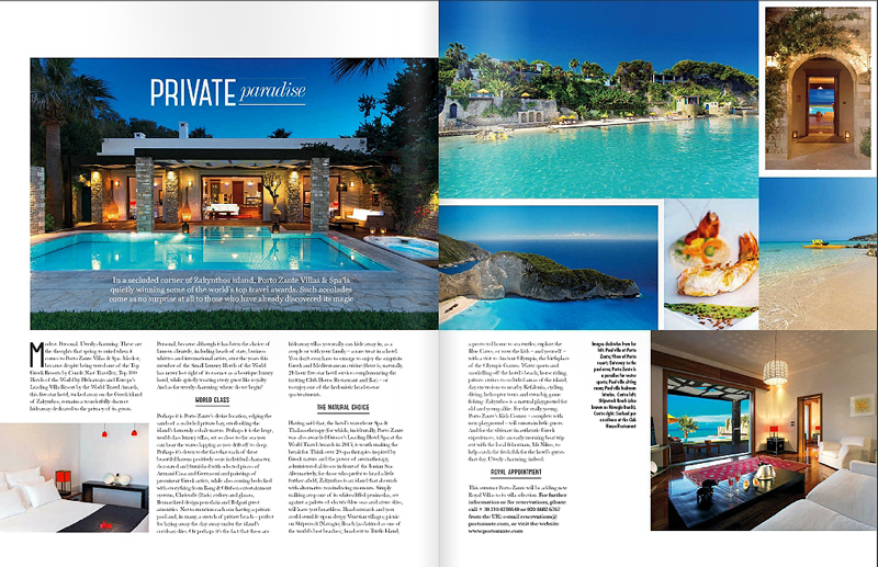 Photo Sakis Papadopoulos publication conde nast traveler Jan 2016