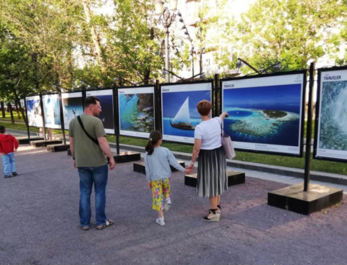 Some of my Maldives photos exhibited by National Geographic Russia